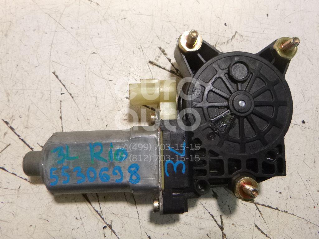 Моторчик стеклоподъемника для Kia,Hyundai RIO 2005-2011;Accent II (+ТАГАЗ) 2000-2012;Verna/Accent III 2006-2010 - Фото №1