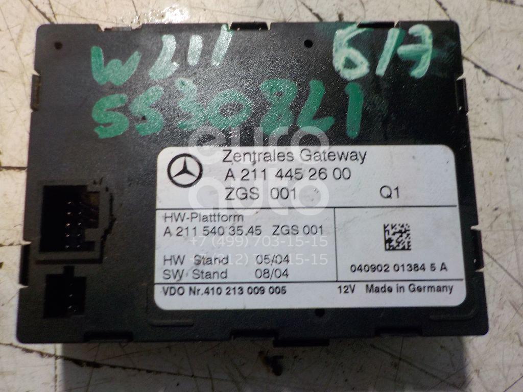 Блок управления центральным замком для Mercedes Benz W211 E-Klasse 2002-2009;W220 1998-2005;W215 coupe 1999-2006;R230 SL 2001-2012;W203 2000-2006;W219 CLS 2004-2010;A140/160 W169 2004-2012;R171 SLK 2004-2011;W245 B-klasse 2005-2011;R199 SLR 2003-2010 - Фото №1