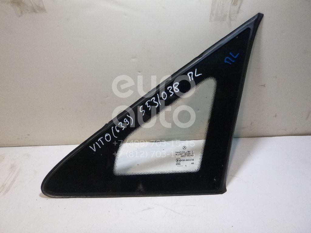 Стекло кузовное глухое левое для Mercedes Benz Vito/Viano-(639) 2003-2014 - Фото №1