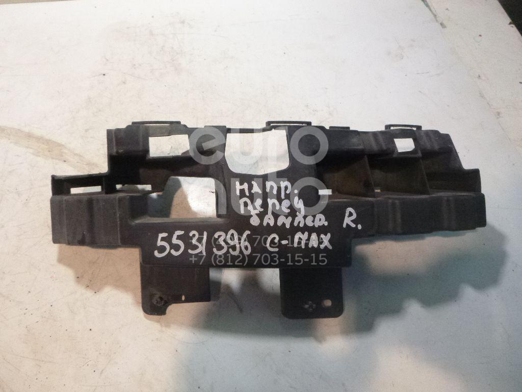 Направляющая переднего бампера правая для Ford C-MAX 2003-2011 - Фото №1