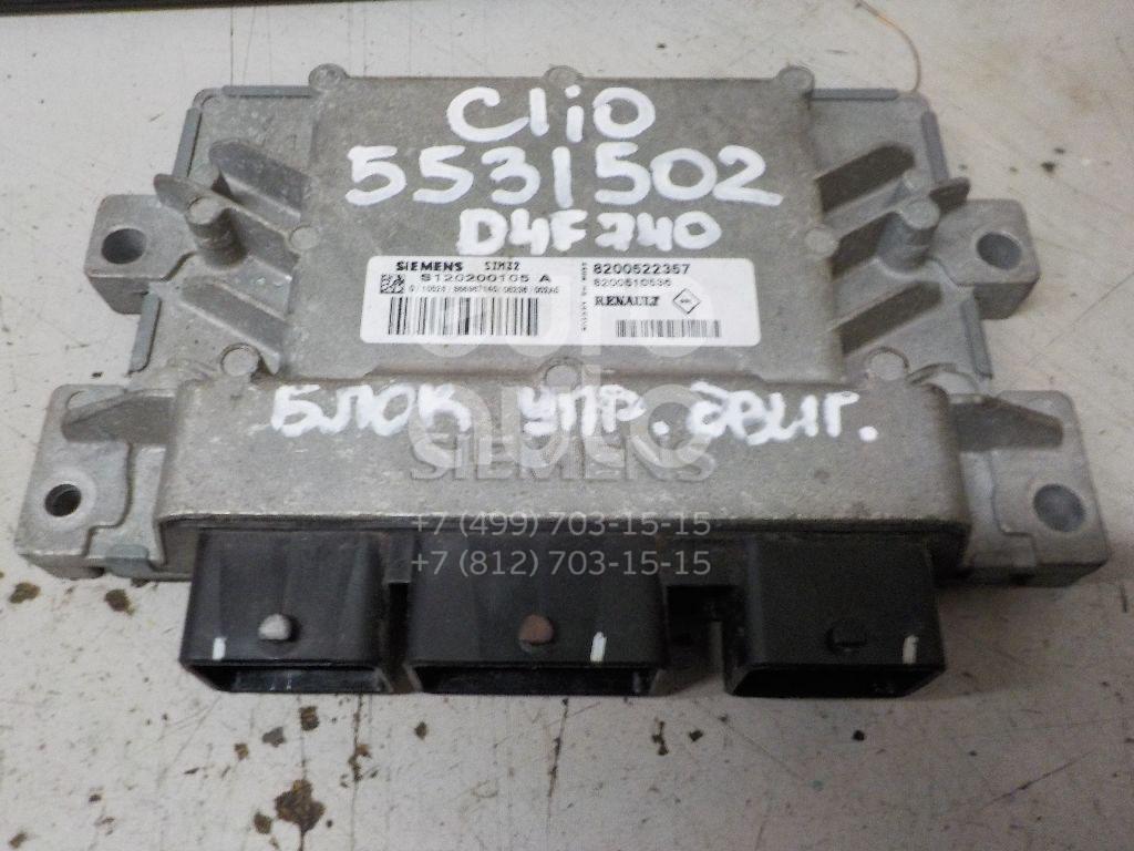 Блок управления двигателем для Renault Clio III 2005-2012 - Фото №1