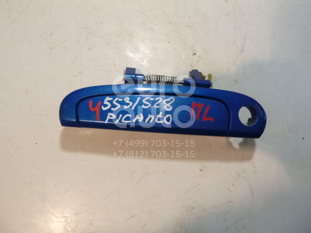 Ручка двери передней наружная левая для Kia Picanto 2005-2011 - Фото №1
