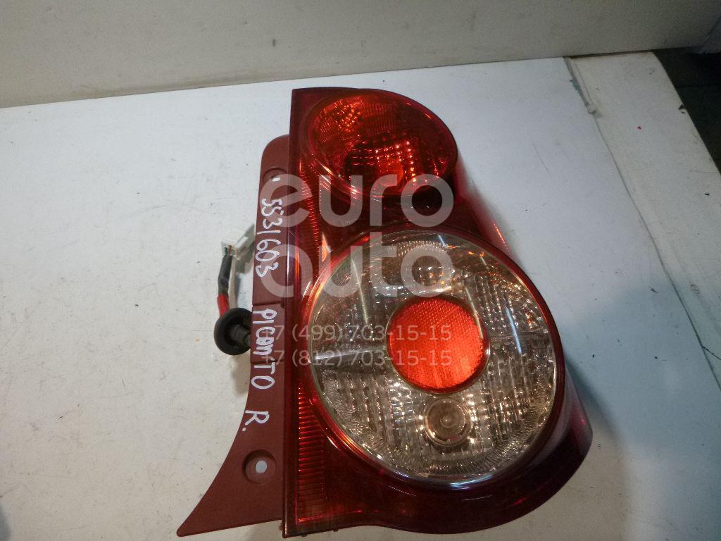 Фонарь задний правый для Kia Picanto 2005-2011 - Фото №1