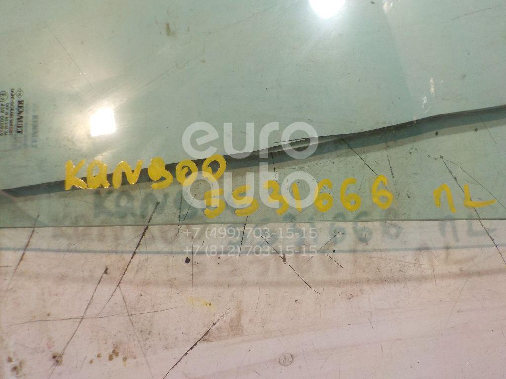 Стекло двери передней левой для Renault Kangoo 2008> - Фото №1