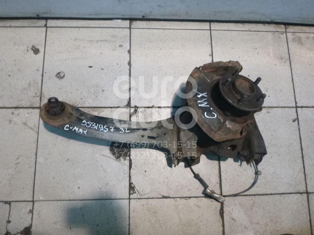 Рычаг задний продольный левый для Ford C-MAX 2003-2011 - Фото №1