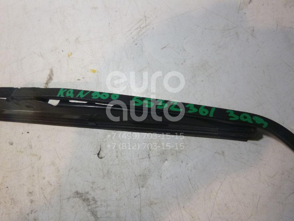 Поводок стеклоочистителя заднего для Renault Kangoo 2008> - Фото №1