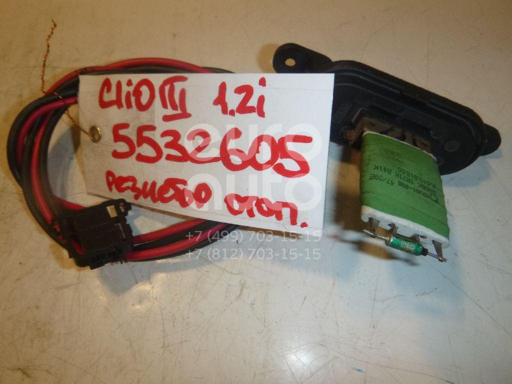 Резистор отопителя для Renault Clio III 2005-2012 - Фото №1