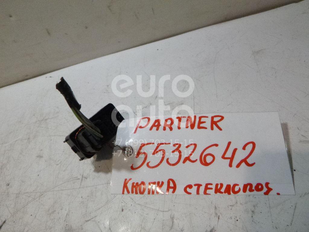 Кнопка стеклоподъемника для Peugeot Partner Tepee(B9) 2008> - Фото №1