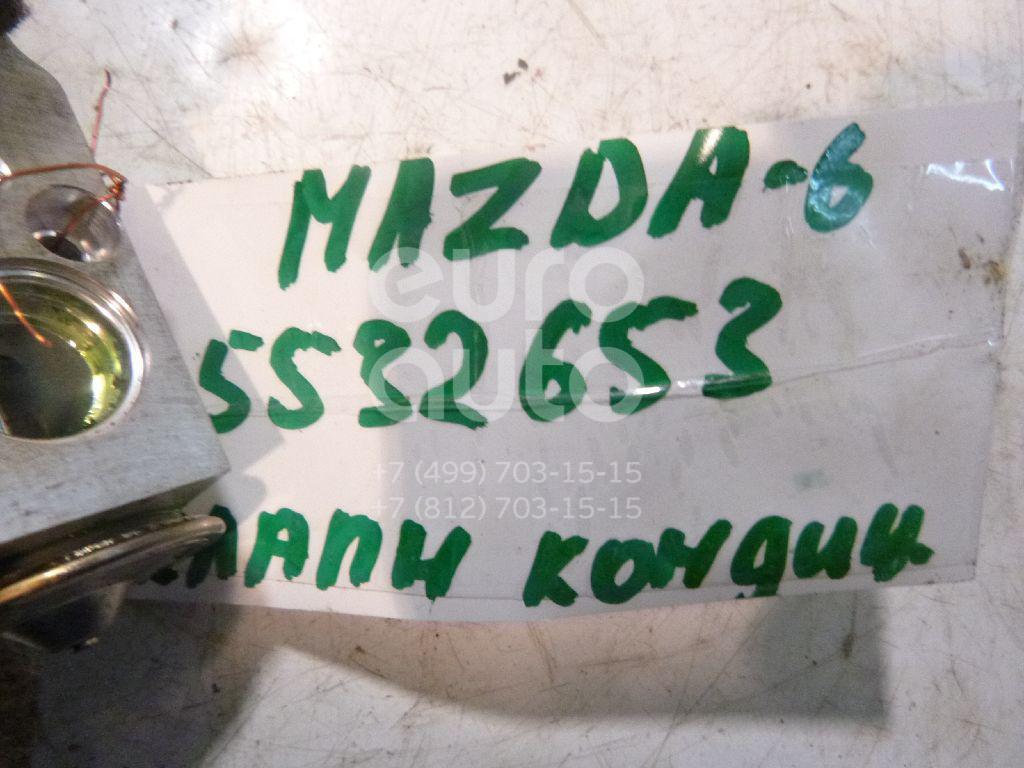 Клапан кондиционера для Mazda Mazda 6 (GG) 2002-2007;CX 7 2007> - Фото №1