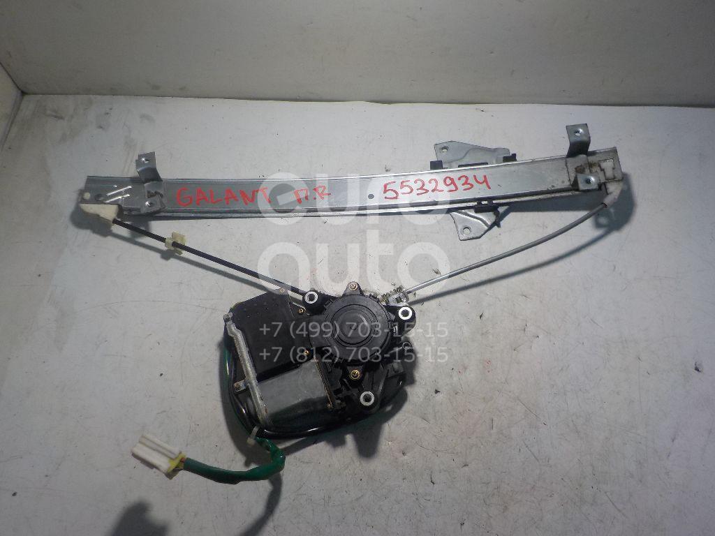Стеклоподъемник электр. передний правый для Mitsubishi Galant (EA) 1997-2003 - Фото №1