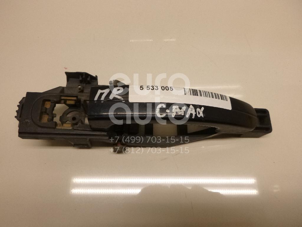Ручка двери передней наружная правая для Ford C-MAX 2003-2011 - Фото №1
