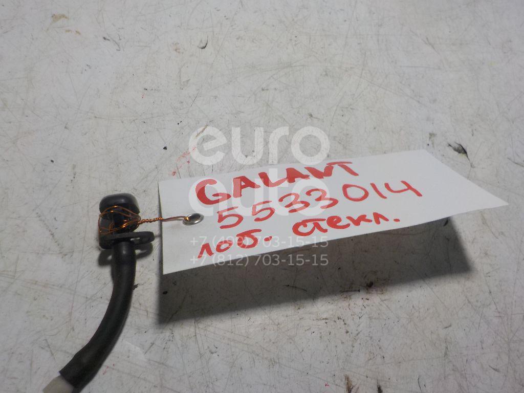 Форсунка омывателя лобового стекла для Mitsubishi Galant (EA) 1997-2003 - Фото №1