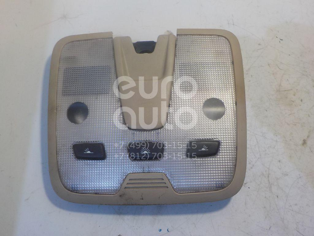 Плафон салонный для Volvo S60 2000-2009;V70 2001-2006;XC70 Cross Country 2000-2006;S80 1998-2006 - Фото №1