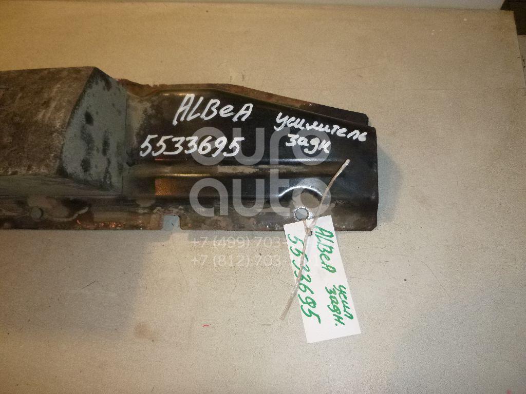 Усилитель заднего бампера для Fiat Albea 2002-2012 - Фото №1