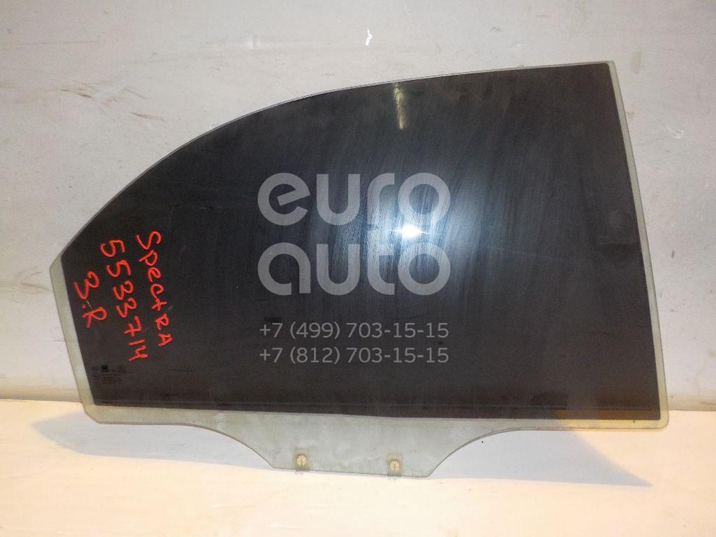 Стекло двери задней правой для Kia Spectra 2001-2011 - Фото №1