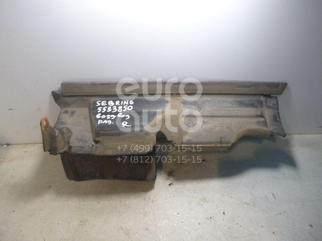 Воздуховод радиатора правый для Chrysler Sebring/Dodge Stratus 2001-2006 - Фото №1