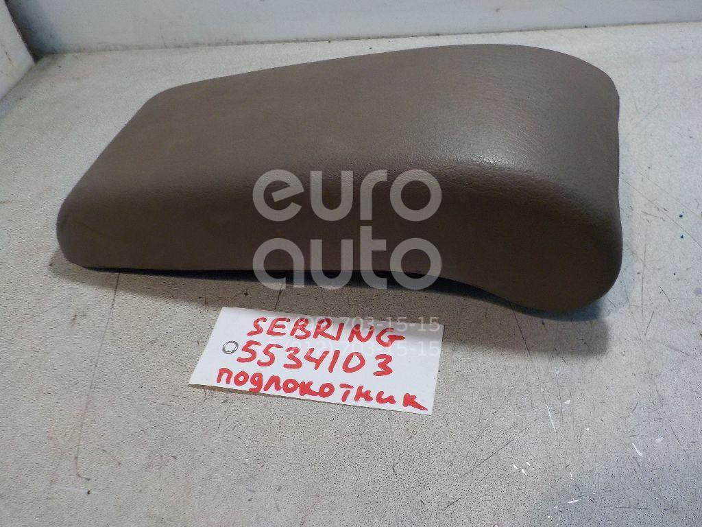 Подлокотник для Chrysler Sebring/Dodge Stratus 2001-2006 - Фото №1