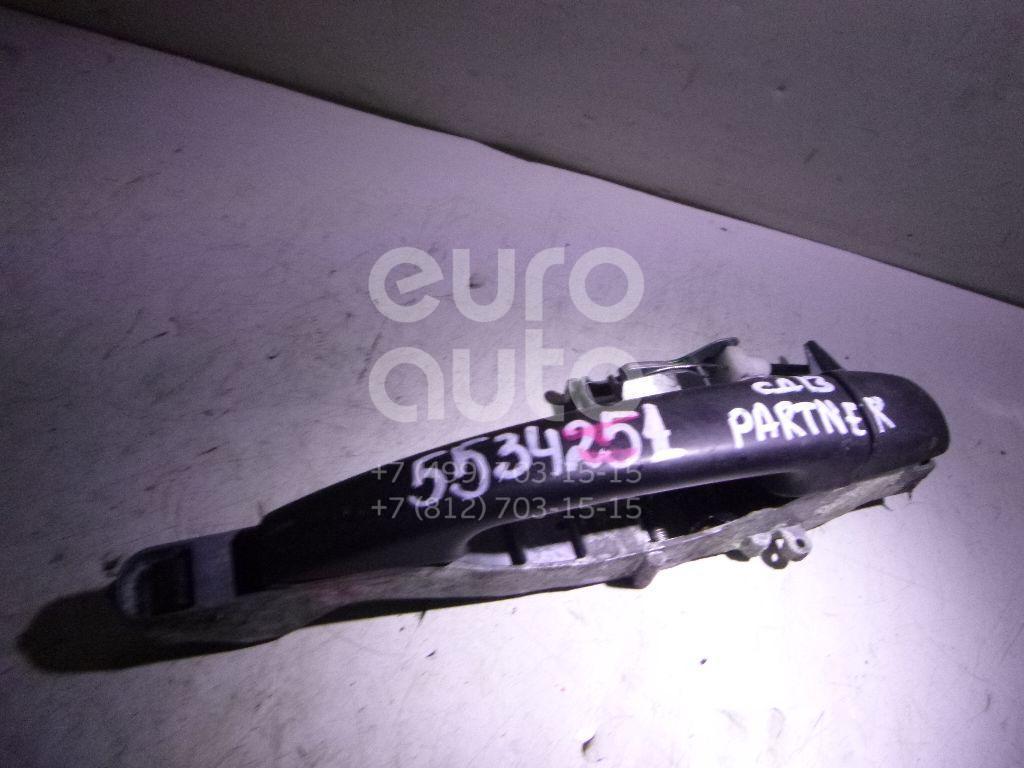Ручка двери сдвижной наружная для Peugeot Partner Tepee(B9) 2008> - Фото №1