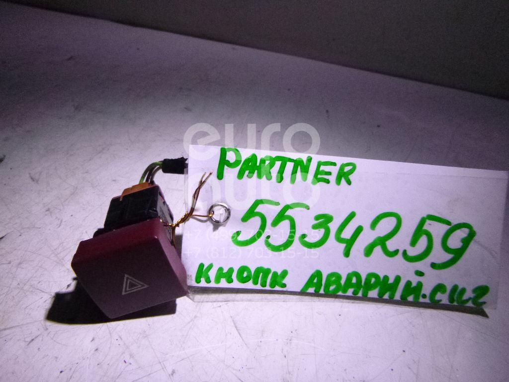 Кнопка аварийной сигнализации для Citroen Partner Tepee(B9) 2008>;Berlingo (NEW) (B9) 2008> - Фото №1