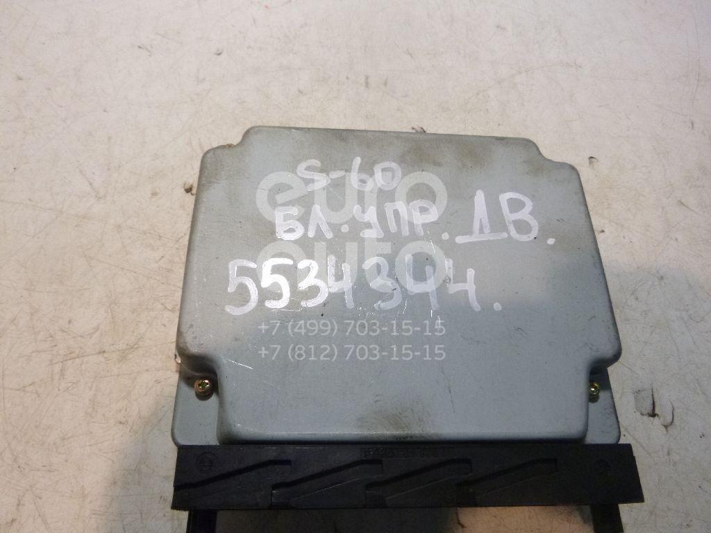 Блок управления двигателем для Volvo S60 2000-2009;S80 1998-2006 - Фото №1