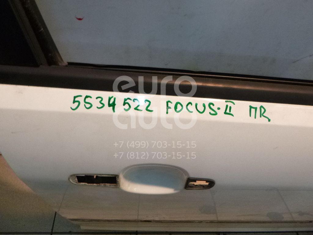 Дверь передняя правая для Ford Focus II 2005-2008 - Фото №1