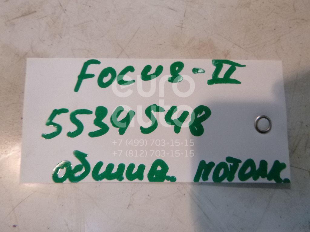 Обшивка потолка для Ford Focus II 2005-2008 - Фото №1
