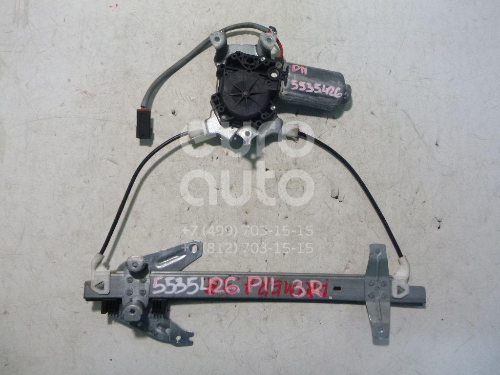 Стеклоподъемник электр. задний правый для Nissan Primera P11E 1996-2002;Primera WP11E 1998-2001 - Фото №1