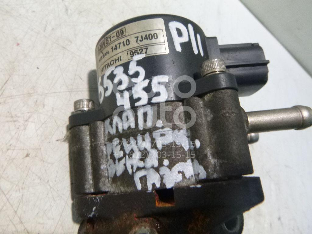 Клапан рециркуляции выхлопных газов для Nissan Primera P11E 1996-2002 - Фото №1