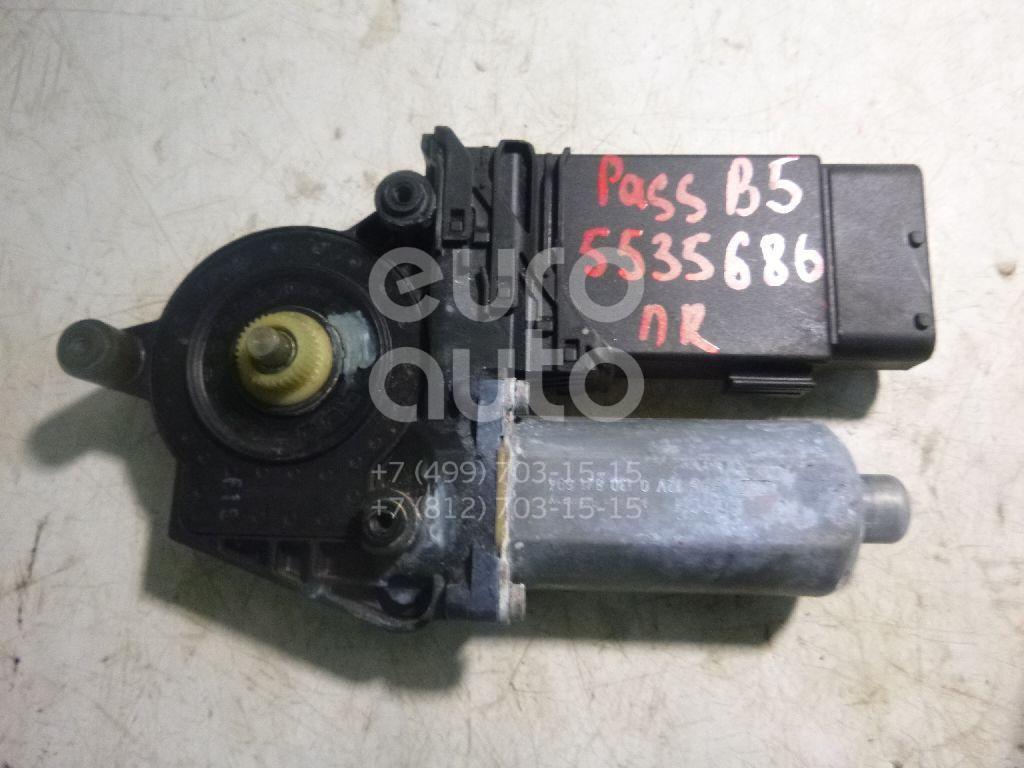 Моторчик стеклоподъемника для VW Passat [B5] 1996-2000;Passat [B5] 2000-2005 - Фото №1