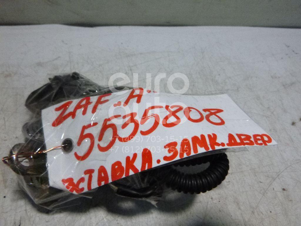 Вставка замка двери лев. для Opel Zafira (F75) 1999-2005;Astra F 1991-1998 - Фото №1