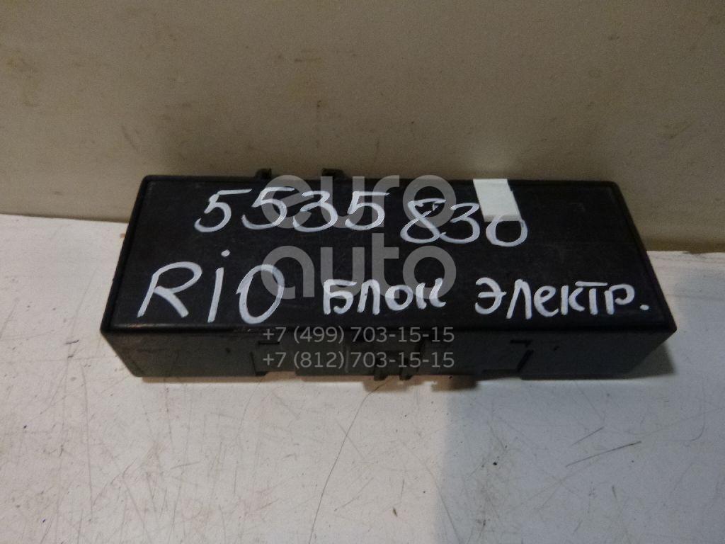 Блок электронный для Kia RIO 2000-2004 - Фото №1