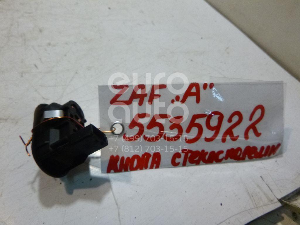 Кнопка стеклоподъемника для Opel Zafira (F75) 1999-2005;Astra G 1998-2005;Corsa C 2000-2006 - Фото №1