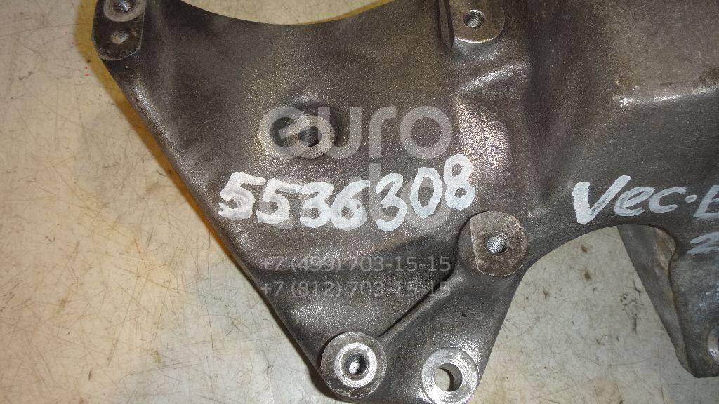 Кронштейн кондиционера для Opel Vectra B 1999-2002;Vectra B 1995-1999 - Фото №1
