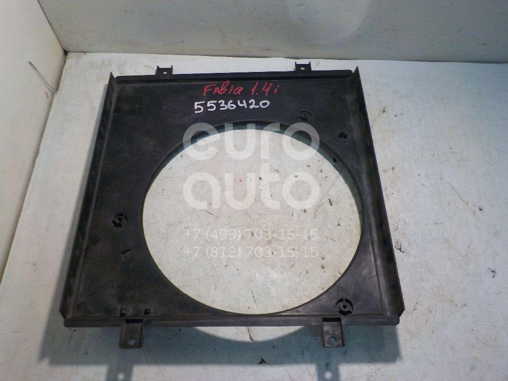 Диффузор вентилятора для Skoda,VW,Seat Fabia 1999-2006;Polo 2001-2009;Ibiza V 2008>;Fabia 2007-2015;Roomster 2006-2015;Cordoba 2003-2008;Ibiza IV 2002-2008;Polo (HB) 2009> - Фото №1