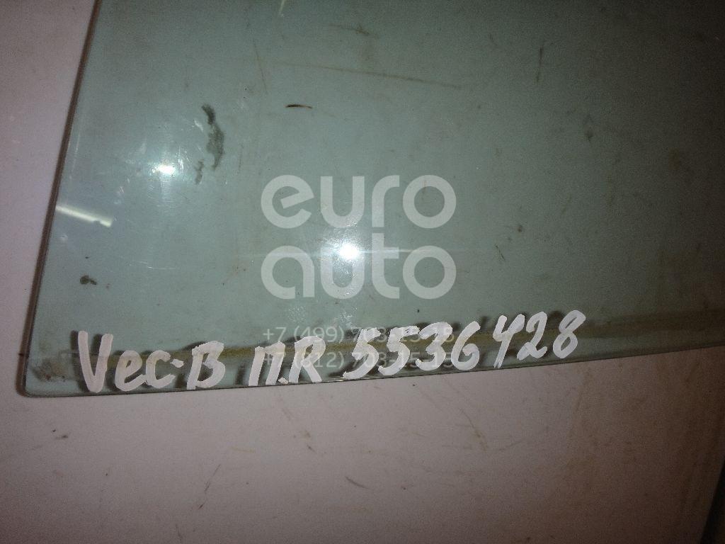 Стекло двери передней правой для Opel Vectra B 1999-2002;Vectra B 1995-1999 - Фото №1