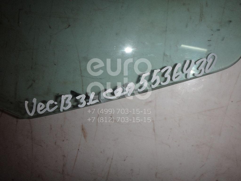 Стекло двери задней левой для Opel Vectra B 1999-2002 - Фото №1