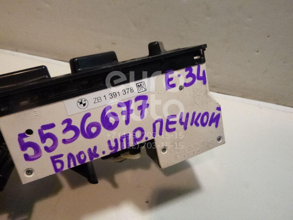 Блок управления отопителем для BMW 5-серия E34 1988-1995 - Фото №1