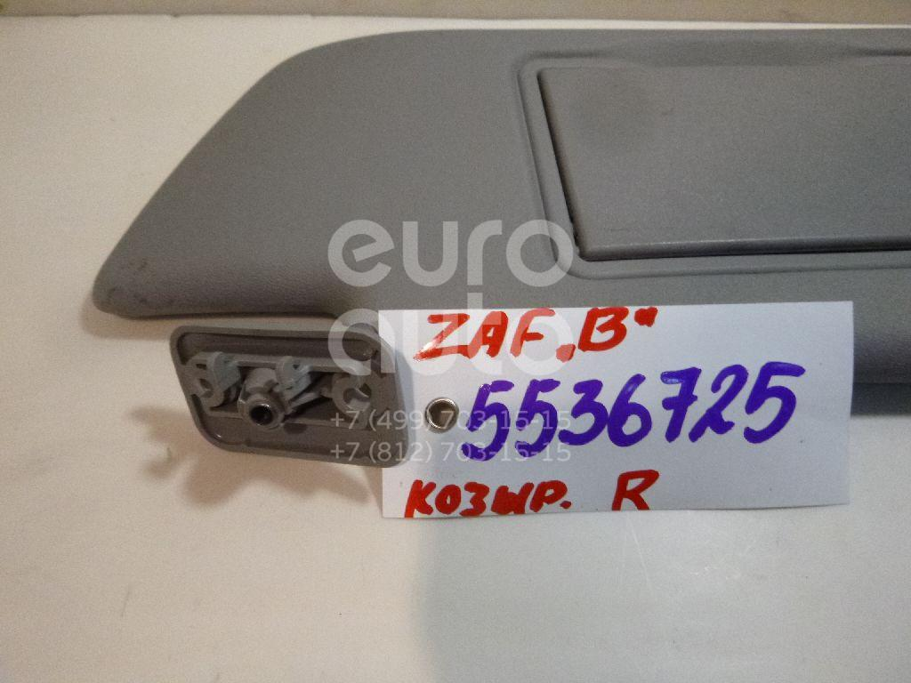 Козырек солнцезащитный (внутри) для Opel Zafira B 2005-2012;Signum 2003-2008;Vectra C 2002-2008 - Фото №1
