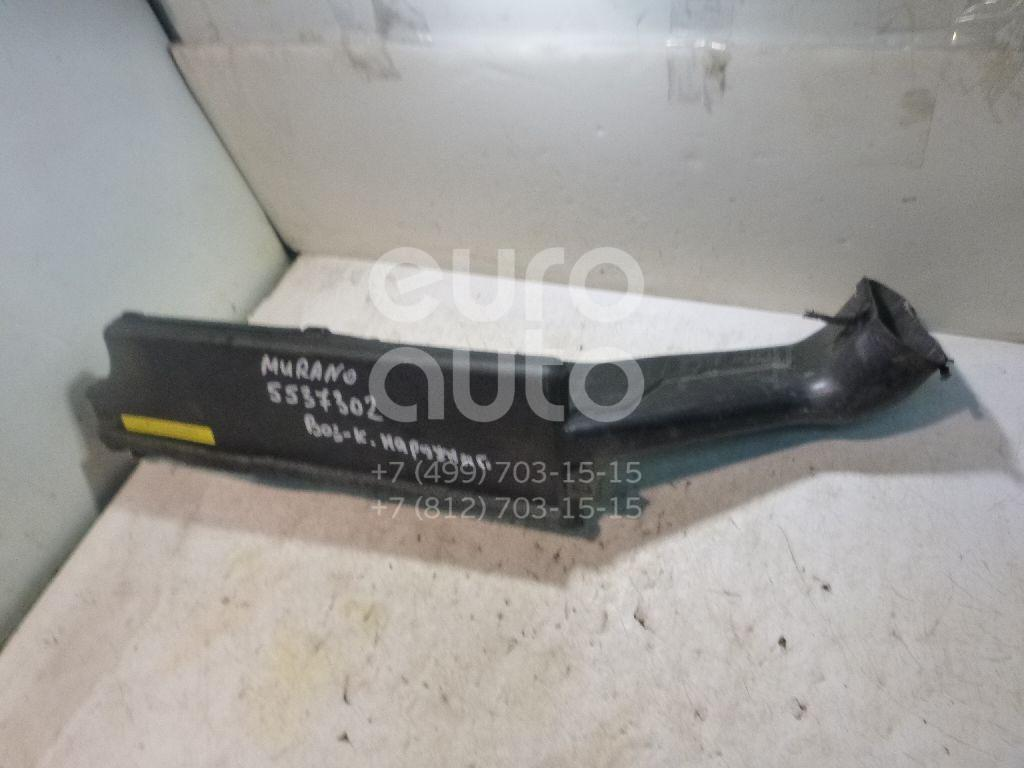 Воздухозаборник (наружный) для Nissan Murano (Z50) 2004-2008 - Фото №1