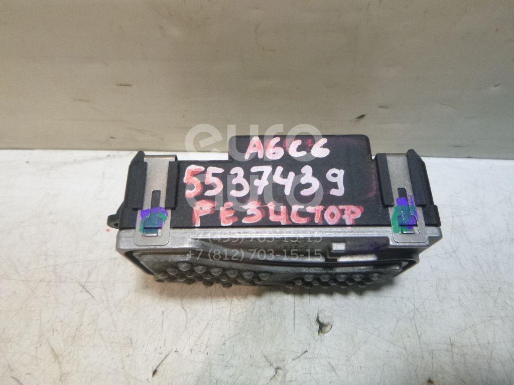 Резистор отопителя для Audi A6 [C6,4F] 2004-2011;Allroad quattro 2006-2012;R 8 2007-2015 - Фото №1