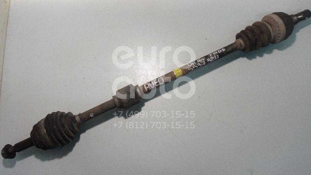 Полуось передняя правая для Chevrolet Aveo (T250) 2005-2011;Aveo (T200) 2003-2008 - Фото №1