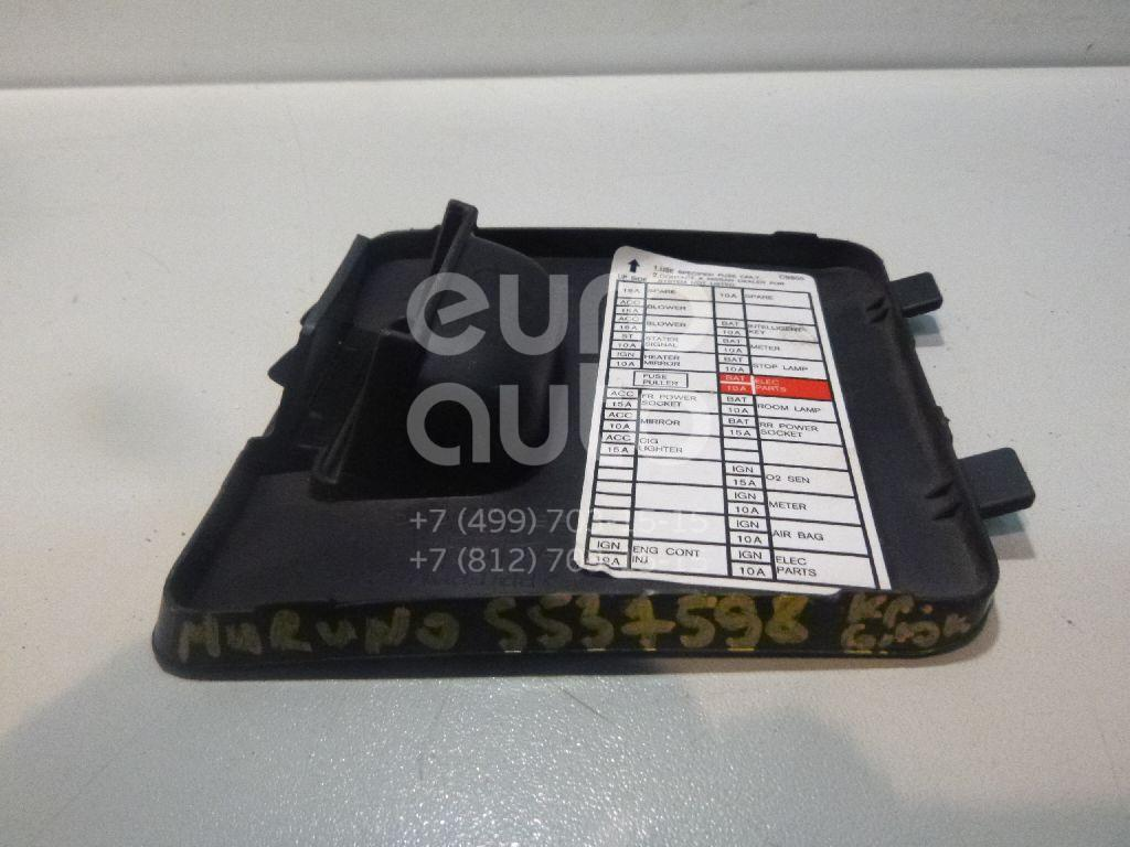 Крышка блока предохранителей для Nissan Murano (Z50) 2004-2008 - Фото №1