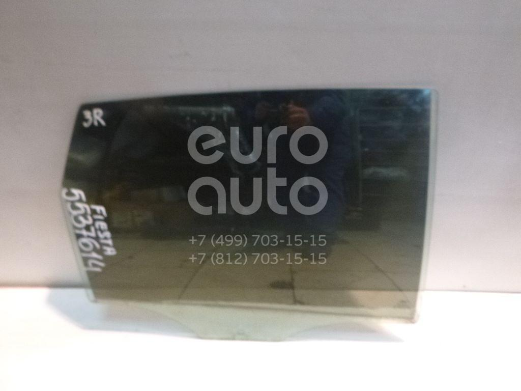Стекло двери задней правой для Ford Fiesta 2001-2007 - Фото №1