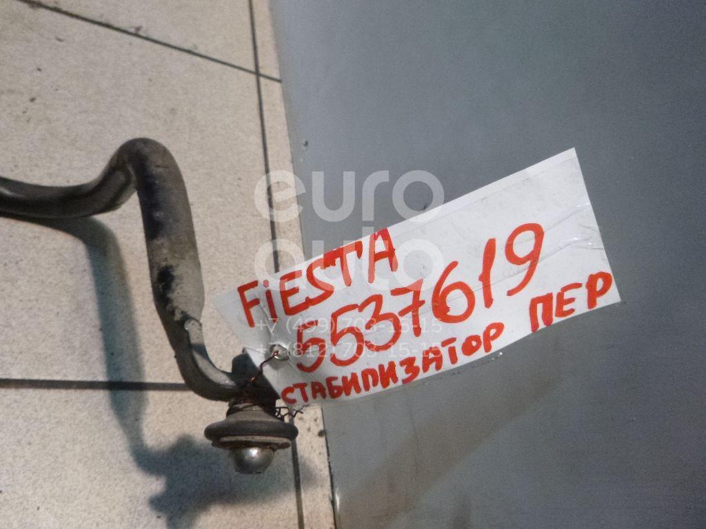 Стабилизатор передний для Ford Fiesta 2001-2007 - Фото №1