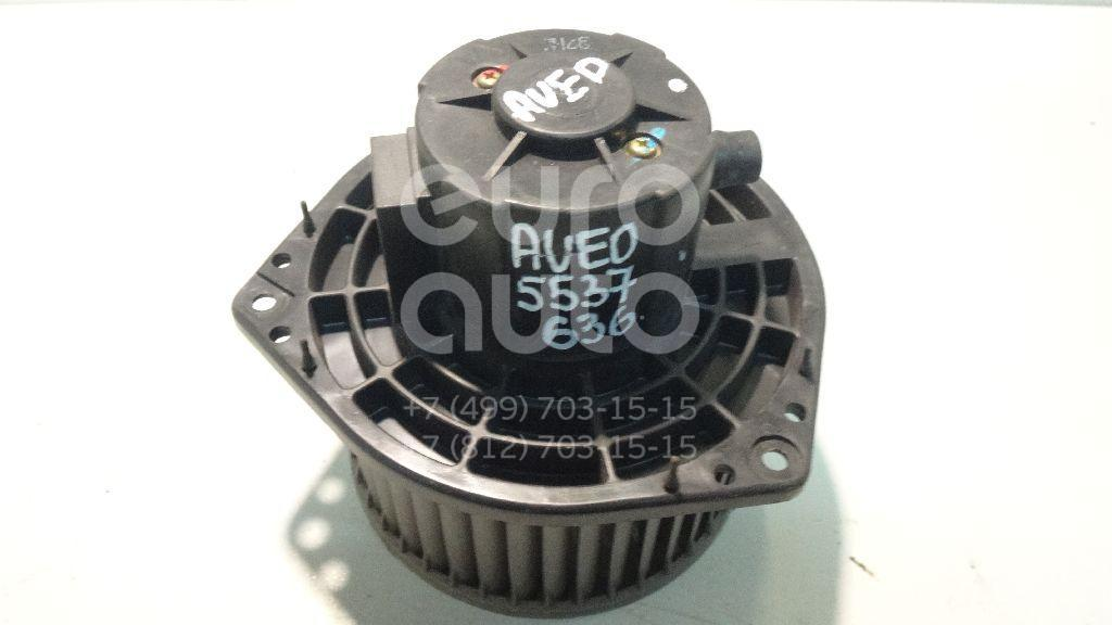Моторчик отопителя для Chevrolet Aveo (T250) 2005-2011;Aveo (T200) 2003-2008 - Фото №1