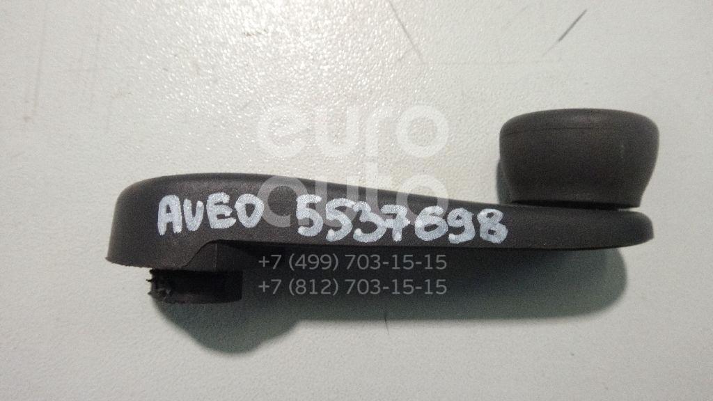 Ручка стеклоподъемника для Chevrolet Aveo (T250) 2005-2011;Aveo (T200) 2003-2008;Aveo (T300) 2011> - Фото №1