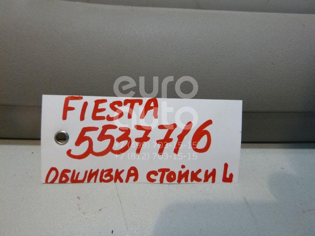 Обшивка стойки для Ford Fiesta 2001-2008 - Фото №1