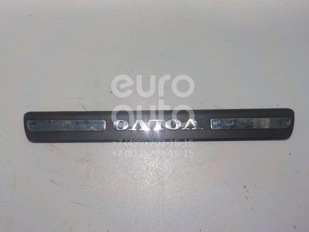 Накладка порога (внутренняя) для Volvo S80 2006>;S80 1998-2006;XC70 Cross Country 2007>;V70 2007-2013 - Фото №1
