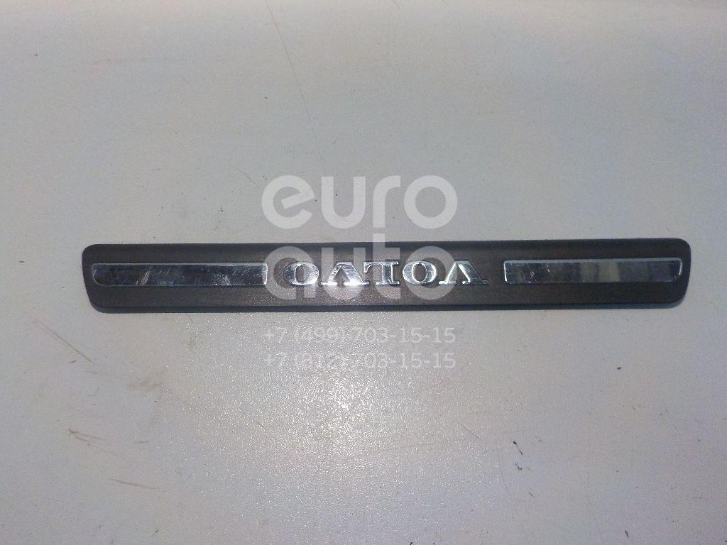 Накладка порога (внутренняя) для Volvo S80 2006>;S80 1998-2006;XC70 Cross Country 2007>;V70 2007> - Фото №1