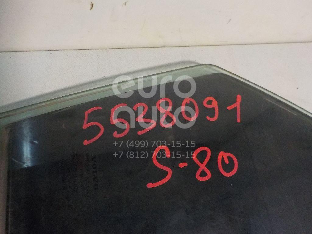 Стекло двери задней правой для Volvo S80 1998-2006 - Фото №1